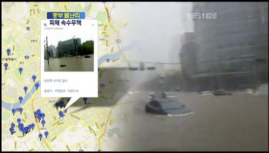 korea_flood_google_maps